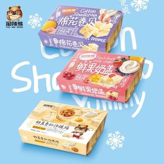 【热度】淘味熊奶盖沙琪玛380g/盒*2(杏仁/水果/棉花)